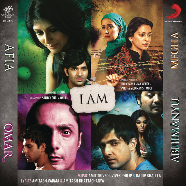 I AM (Original Motion Picture Soundtrack)
