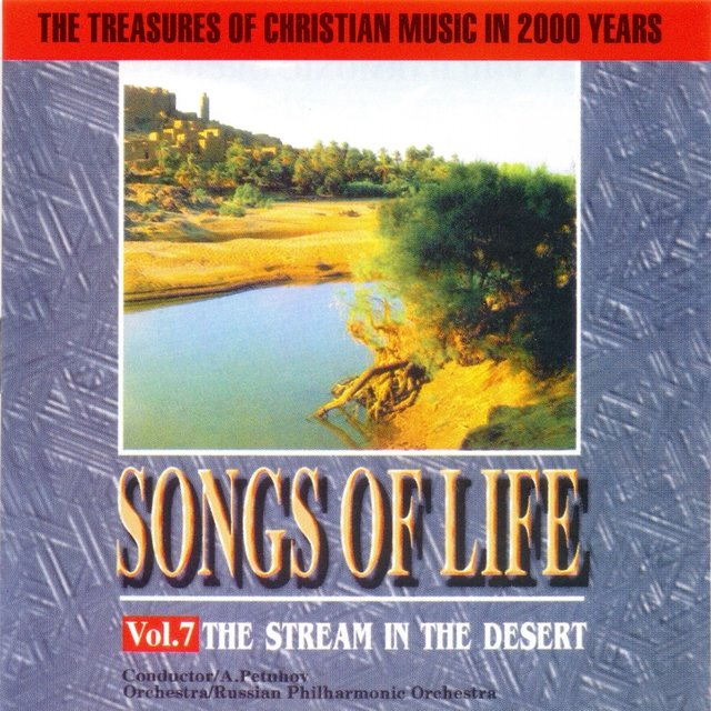 Songs Of Life Vol.7:The Strem In The Desert