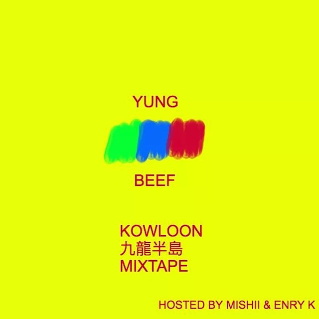 Kowloon Mixtape