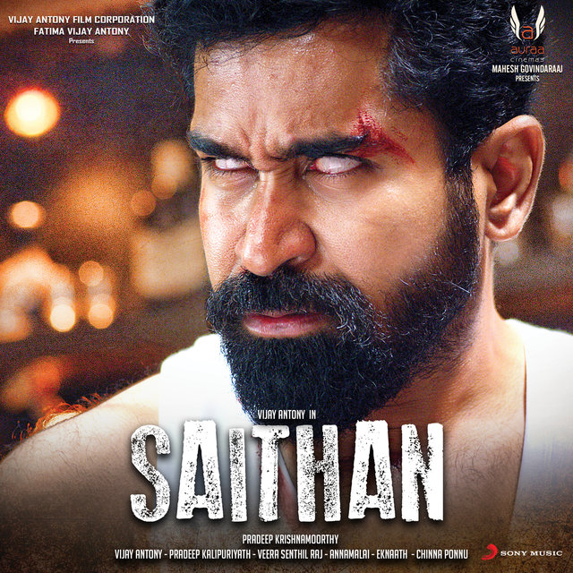 Saithan (Original Motion Picture Soundtrack)