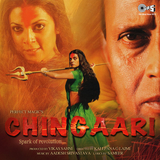 Chingaari (Original Motion Picture Soundtrack)