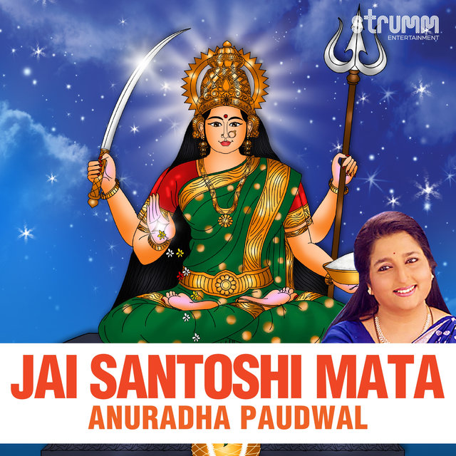 Jai Santoshi Mata - Single