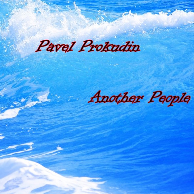 Another People