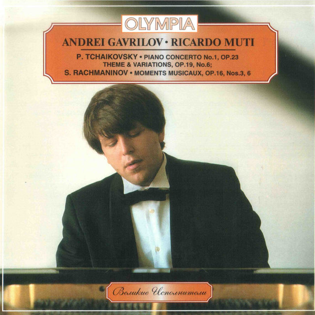 Tchaikovsky: Concert No. 1 & Rachmaninoff: Moments musicaux