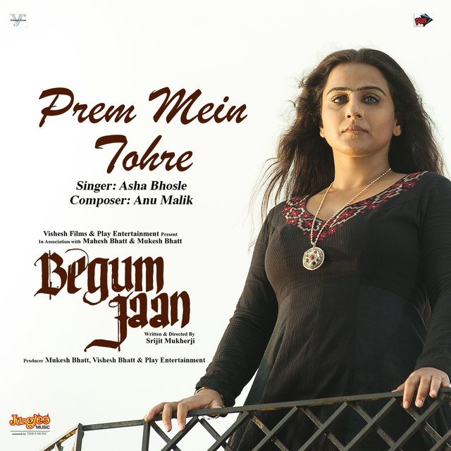 Prem Mein Tohre (From
