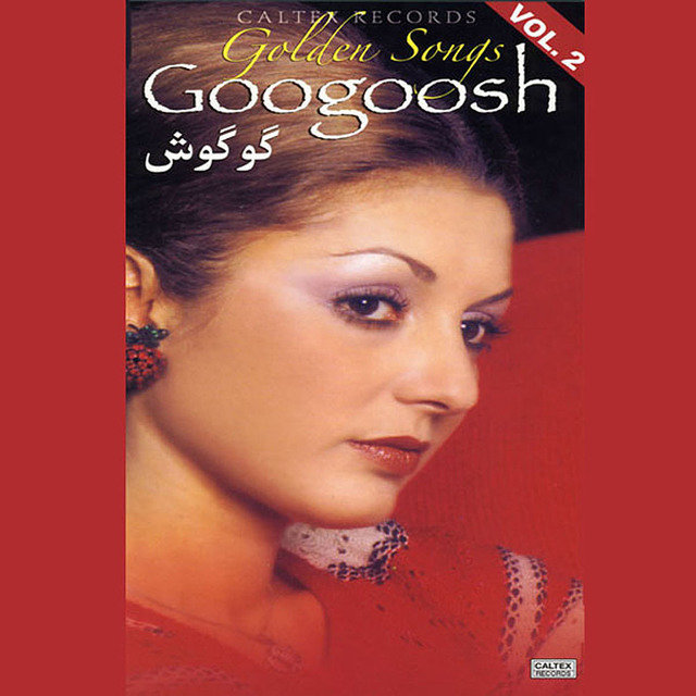 Googoosh Golden songs, Vol 2 - Persian Music