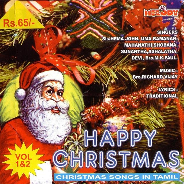 Happy Christmas Vol.1 & 2 (Digital Only)