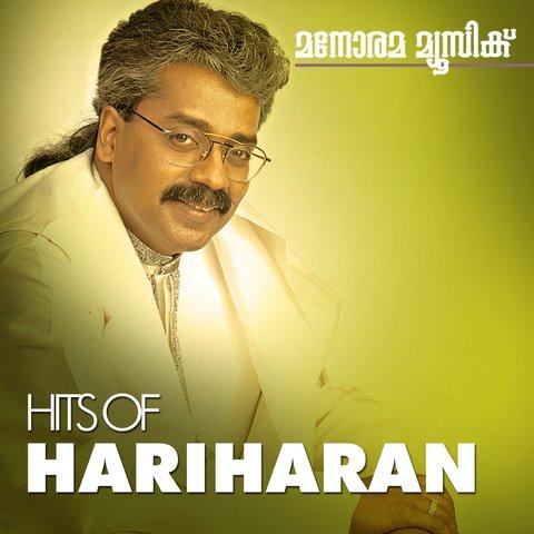 Hariharan – TIDAL