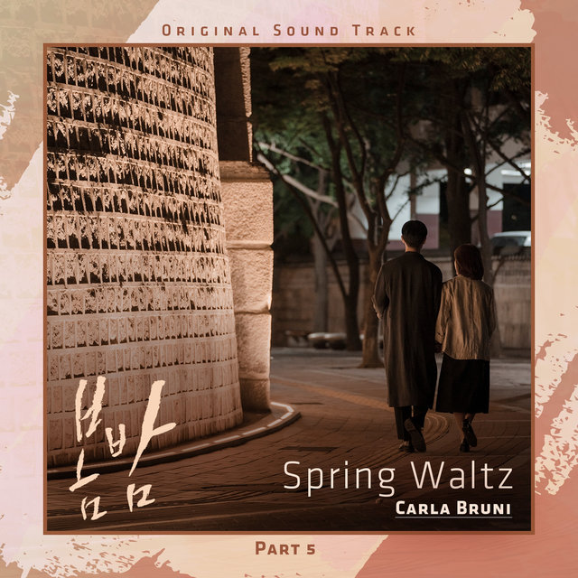 Spring Waltz [From 'One Spring Night' (Original Television Soundtrack), Pt. 5]