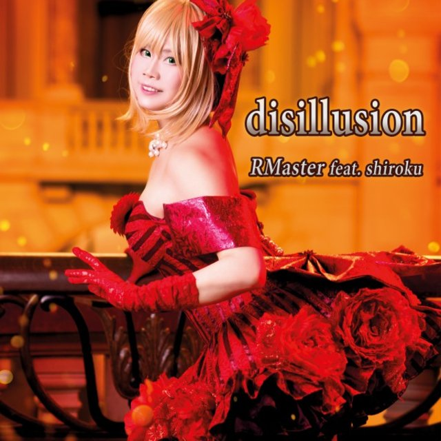 Disillusion (Songs from