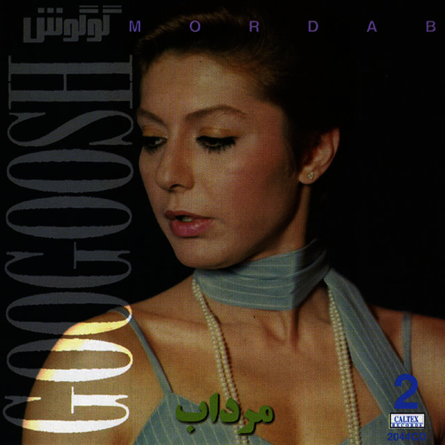Mordab, Googoosh 2 - Persian Music