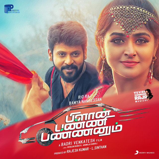 Plan Panni Pannanum (Original Motion Picture Soundtrack)