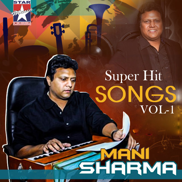 Manisharma Super Hit Songs, Vol. 1