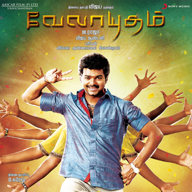 Velayudham (Original Motion Picture Soundtrack)
