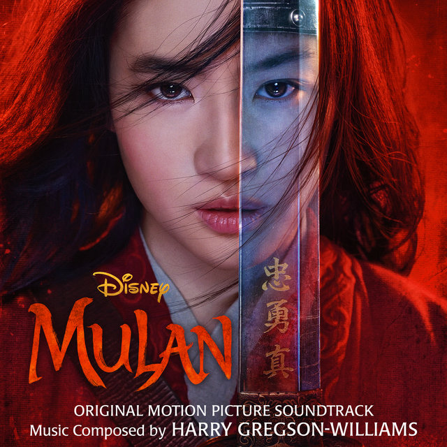 Cover art for album Mulan (Original Motion Picture Soundtrack) by Harry Gregson-Williams