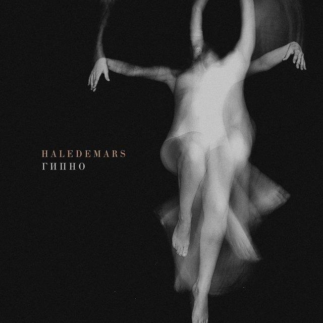 Cover art for album Гипно by Hale De Mars