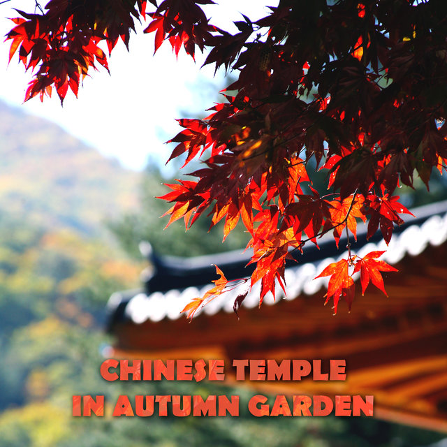 Chinese Temple in Autumn Garden