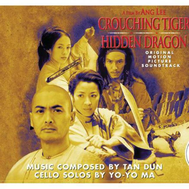 Crouching Tiger, Hidden Dragon - OST