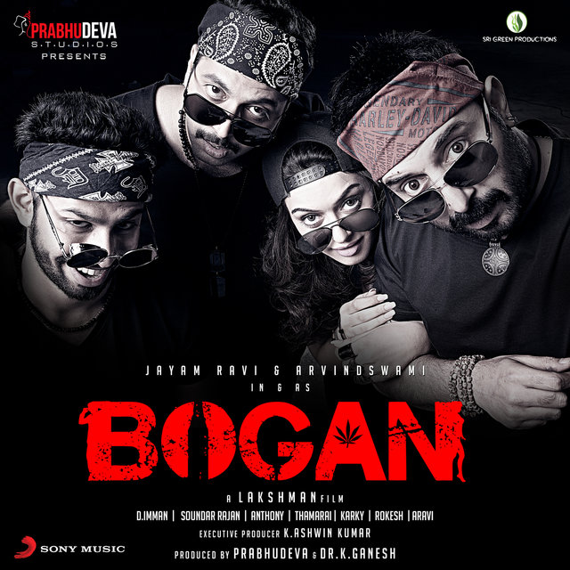 Bogan (Original Motion Picture Soundtrack)