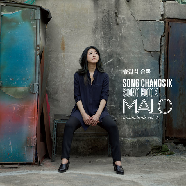 Song Changsik Song Book