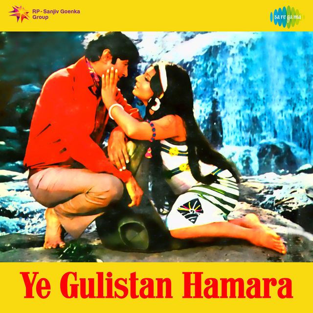 Ye Gulistan Hamara (Original Motion Picture Soundtrack)