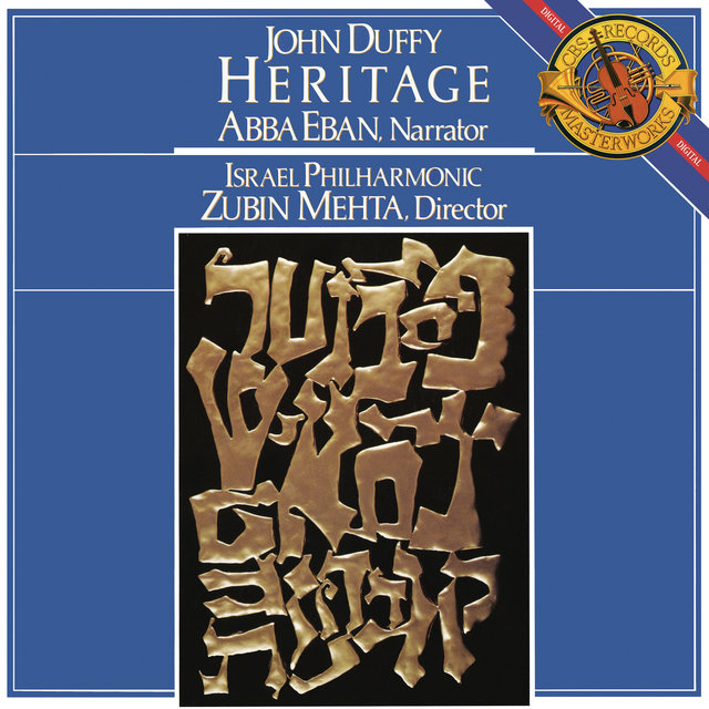 Duffy: Heritage - Symphonic Suite