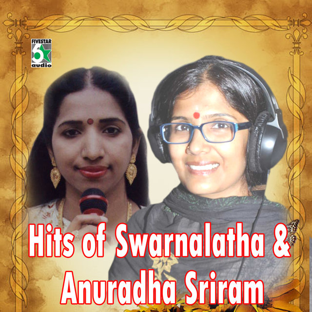 Hits of Swarnalatha and Anuradha Sriram