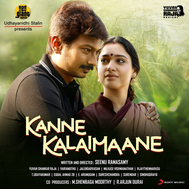 Kanne Kalaimaane (Original Motion Picture Soundtrack)