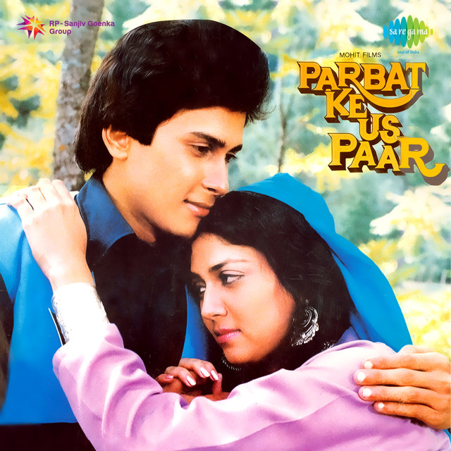 Parbat Ke Us Paar (Original Motion Picture Soundtrack)