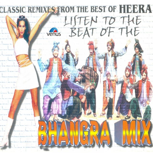 Classic Remixes from the Best of Heera