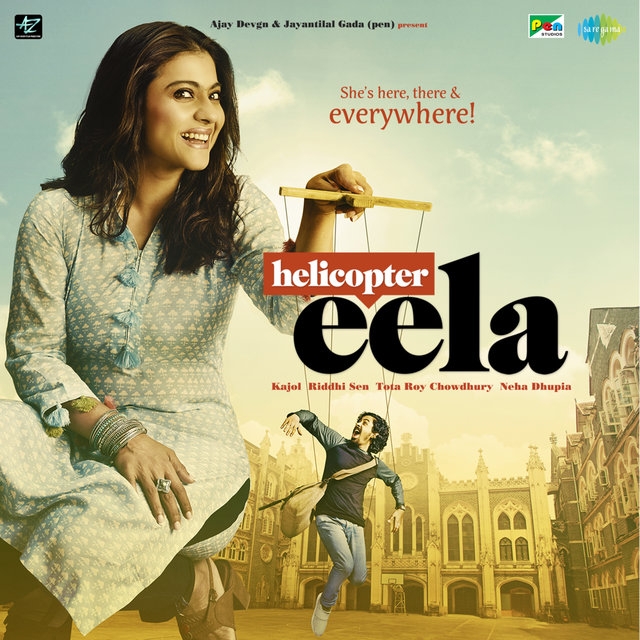 Helicopter Eela (Original Motion Picture Soundtrack)