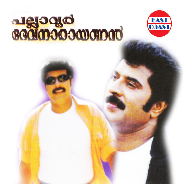 Pallavur Devanarayanan (Original Motion Picture Soundtrack)