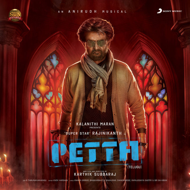Petta (Telugu) (Original Motion Picture Soundtrack)