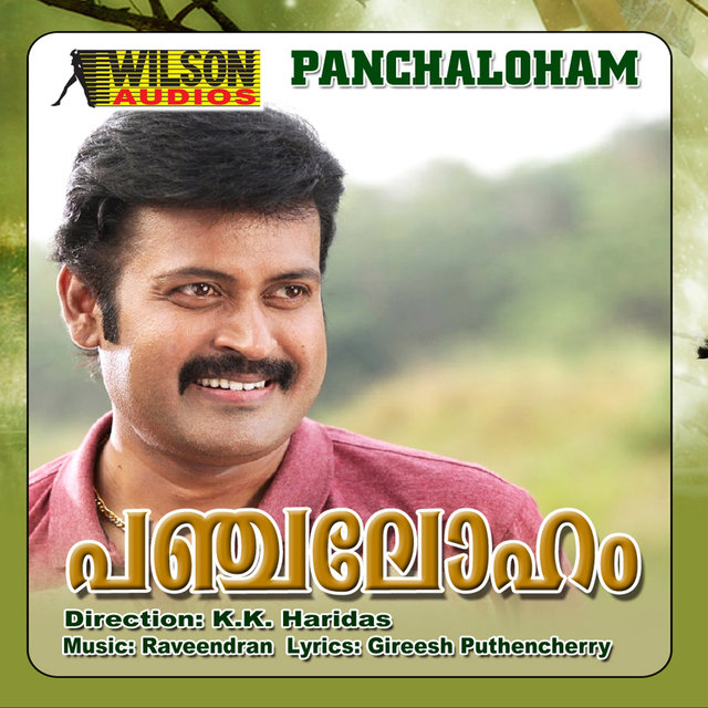 Panchaloham (Original Motion Picture Soundtrack)