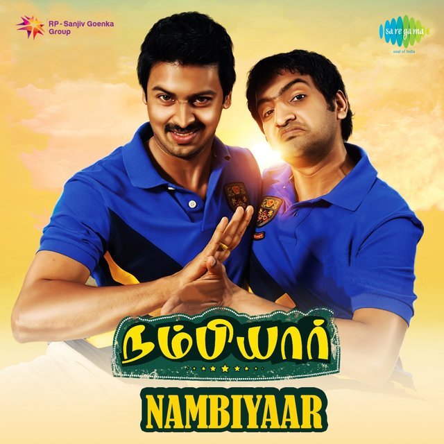 Nambiyaar (Original Motion Picture Soundtrack)